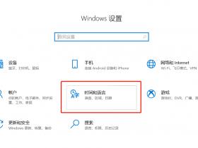 windows10播放幻灯片时前台仍显示编辑窗口,播放窗口显示在后台是怎么回事?